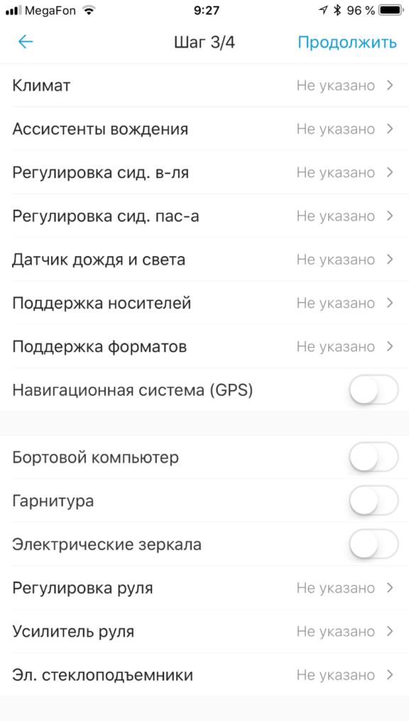 ginekologa-film-chastnie-fotografii-s-telefona-yuli