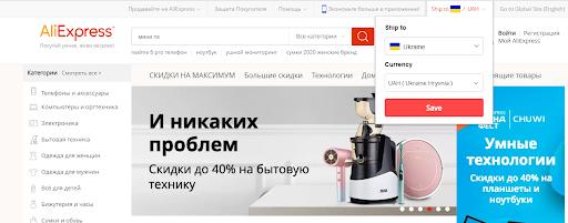 Алиэкспресс Украина каталог в гривнах